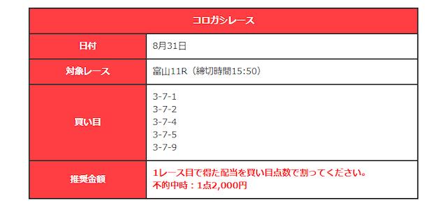 kamihito22