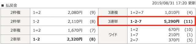 kamihito24