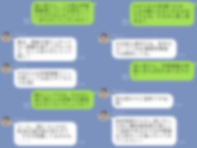 伊東競輪場について説明してくれたユーザーとのLINEのやり取り